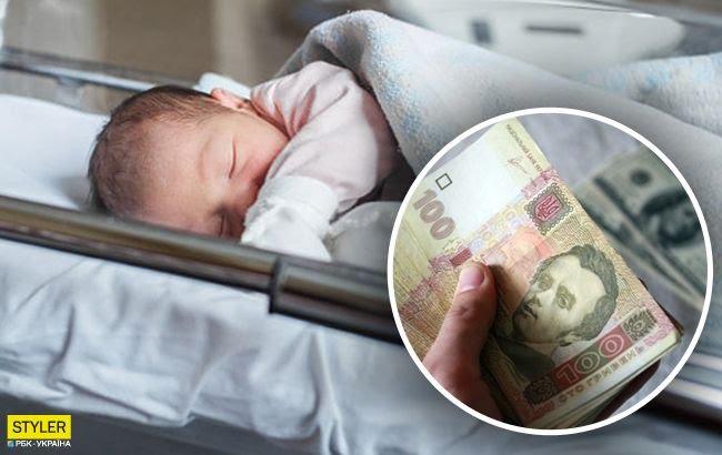 В Украине роды станут бесплатными (Коллаж РБК-Украина)